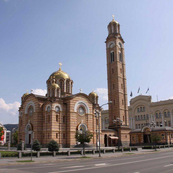 Banja Luka - The Cathedral of Saint Bonaventure